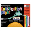 Construction Paper, 72lb, 12 x 18, Assorted, 50 Sheets