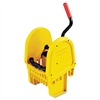 Rubbermaid Commercial WaveBrake Down-Press Wringer, Yellow