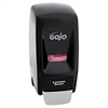 GOJO Bag-In-Box Liquid Soap Dispenser 800-ml, 5 3/4w x 5 1/2d x 11 1/8h, Black