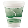 Horizon Hot/Cold Foam Drinking Cups, 12oz, Green/White, 25/Bag, 40 Bags/Carton