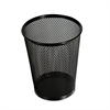 Universal Jumbo Mesh Pencil Cup, Black