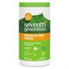 Seventh Generation Botanical Disinfecting Wipes, 7 x 8, 70 Count, 6/Carton