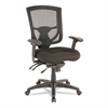 EX Series Mesh Multifunction Mid-Back Chair, Black