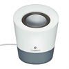 Logitech Z50 Multimedia Speaker, Gray