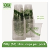 GreenStripe Renewable & Compostable Cold Cups Convenience Pack- 12oz., 50/PK