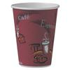 SOLO Cup Company Bistro Design Hot Drink Cups, Paper, 12oz, Maroon, 50/Pack