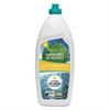 Seventh Generation Natural Dishwashing Liquid, Ultra Power Plus, Fresh Scent, 22 oz Bottle, 12/CT