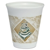 Dart Café G Foam Hot/Cold Cups, 8oz, White w/Brown & Green, 1000/Carton