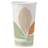 SOLO Cup Company Bare by Solo Eco-Forward PLA Paper Hot Cups, 20oz,Leaf Design,40/Bag,15 Bags/Ct