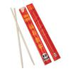 "Chopsticks, Bamboo, 9"", Natural, 1000/Carton"