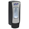 PURELL ADX-12 Dispenser, 1200mL, Chrome/Black