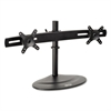 Tripp Lite Wall Mount For Desktop Displays, Steel/Aluminum, 10 1/4 x 29 x 15 3/4, Black