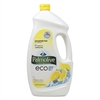 Automatic Dishwashing Gel, Lemon, 75oz Bottle