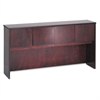 basyx Wood Veneer Hutch With Wood Doors, 72w x 14-5/8d x 37-1/8h, Mahogany
