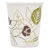 Dixie Pathways Wax Treated Paper Cold Cups, 5 oz, White/Green/Brown, 50/Pack