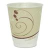 Trophy Plus Dual Temperature Insulated Cups, 8 oz, Symphony Design, 50/Pack
