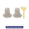 "Cut-End Mop Kits, #24, Natural, 60"" Metal/Plastic Handle, Yellow"