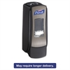 PURELL ADX-7 Dispenser, 700 mL, Chrome/Black