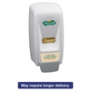 800 Series Dispenser, 5 x 4.5 x 11, Wall Mountable, Dove Gray