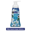 Sensorial Foaming Hand Soap, 8 oz Pump Bottle, Jasmine & White Cotton, 6/Carton