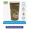 Evolution World 24% Recycled Content Hot Cups - 20oz., 50/PK, 20 PK/CT