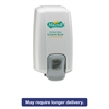 GOJO MICRELL NXT Lotion Soap Dispenser, 1000mL, 5 1/8w x 3 3/4d x 10h, Dove Gray