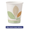 SOLO Cup Company Bare PLA Paper Hot Cups, 10oz, White w/Leaf Design, 50/Bag, 20 Bags/Carton