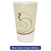 Symphony Trophy Plus Dual Temperature Cups, 16 oz, 750/Carton