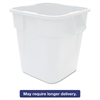 Brute Container, Square, Polyethylene, 40 gal, White