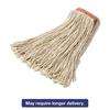 Rubbermaid Commercial Premium Eight-Ply Cut-End Wet Mop Head, Cotton, 20oz, White, 12/Carton