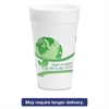 WinCup Vio Biodegradable Cups, Foam, 24 oz, White/Green, 300/Carton