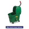 Rubbermaid Commercial WaveBrake Bucket/Wringer Combos, 35 qt, Green
