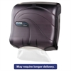 San Jamar Ultrafold Towel Dispenser, 11 1/2 x 6 x 11 1/2, Plastic, Black Pearl