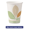 SOLO Cup Company Bare  by Solo Eco-Forward PLA Paper Hot Cups, 12oz,Leaf Design,50/Bag,20 Bags/Ct