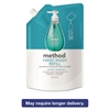 Gel Hand Wash Refill, Waterfall, 34 oz Pouch, 6/Carton