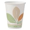 SOLO Cup Company Bare Eco-Forward PLA Paper Hot Cups, 8 oz, White w/Leaf Design, 50/Pack