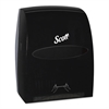 Essential Hard Roll Towel Dispenser, 13.06 x 11 x 16.94, Smoke