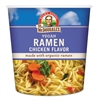 Ramen Noodle Soup Cups, Vegan Chicken Noodle Soup, 1.8 oz Cup, 6/Carton