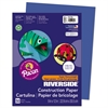 Riverside Construction Paper, 76 lbs., 9 x 12, Dark Blue, 50 Sheets/Pack