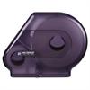"""Quantum 12""""-13"""" JBT Dispenser, Classic, 22 x 5 7/8 x 16 1/2, Black Pearl"""