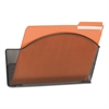 Onyx Steel Wall Pocket, Letter, Black, 12 x 3 x 9