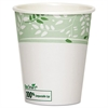 Dixie PLA Hot Cups, Paper w/PLA Lining, Viridian, 10 oz Squat, 1000/Carton