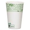 EcoSmart Hot Cups, Paper w/PLA Lining, Viridian, 16oz, 1000/Carton