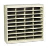 Steel/Fiberboard E-Z Stor Sorter, 36 Sections, 37 1/2 x 12 3/4 x 36 1/2, Sand