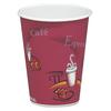 SOLO Cup Company Bistro Design Hot Drink Cups, Paper, 8oz, Maroon, 50/Pack