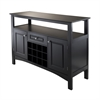 Winsome Wood Jasper Storage Buffet, 45.75 x 15.75 x 32.13, Black