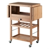 Winsome Wood Barton Kitchen Cart, 45.28 x 15.16 x 35.43, Bamboo