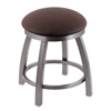 "802 Misha 18"" Vanity Stool with Stainless Finish, Rein Coffee Seat, and 360 Swivel"