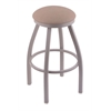 "802 Misha 25"" Counter Stool with Anodized Nickel Finish, Rein Thatch Seat, and 360 swivel"