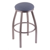 "802 Misha 30"" Bar Stool with Stainless Finish, Rein Bay Seat, and 360 swivel"